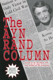 ayn rand essay on objectivism Not an ayn rand essay the fiction novel, the fountainhead, by ayn rand is based off of her philosophy of objectivism ayn rand defines and separates her philosophy.